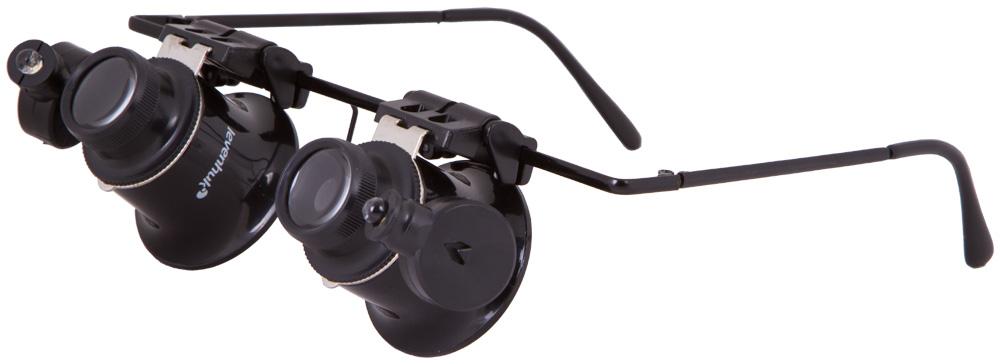 Occhiali d'ingrandimento Levenhuk Zeno Vizor G2