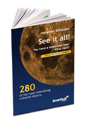 """Manuale dell'astronomo amatoriale """"Guardalo tutto!"""""""