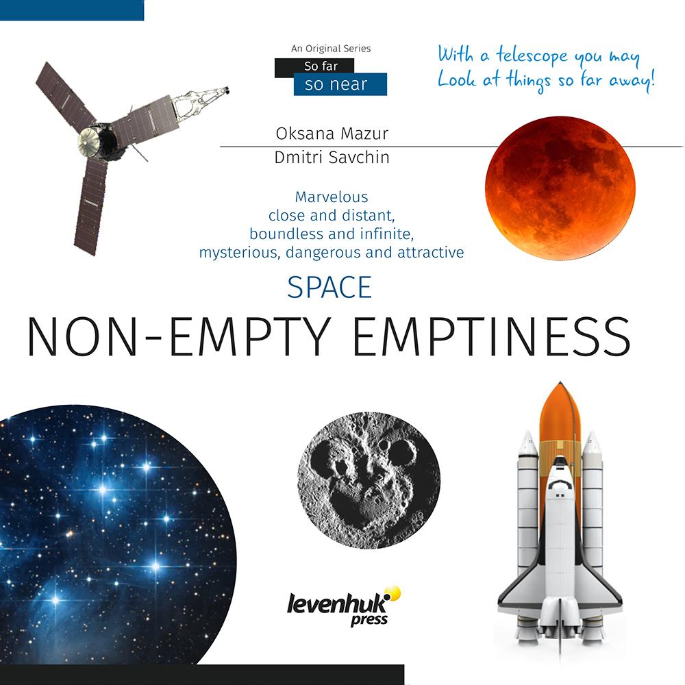 Space. Non-empty emptiness (Spazio. Vuoto non-vuoto). Libro educativo