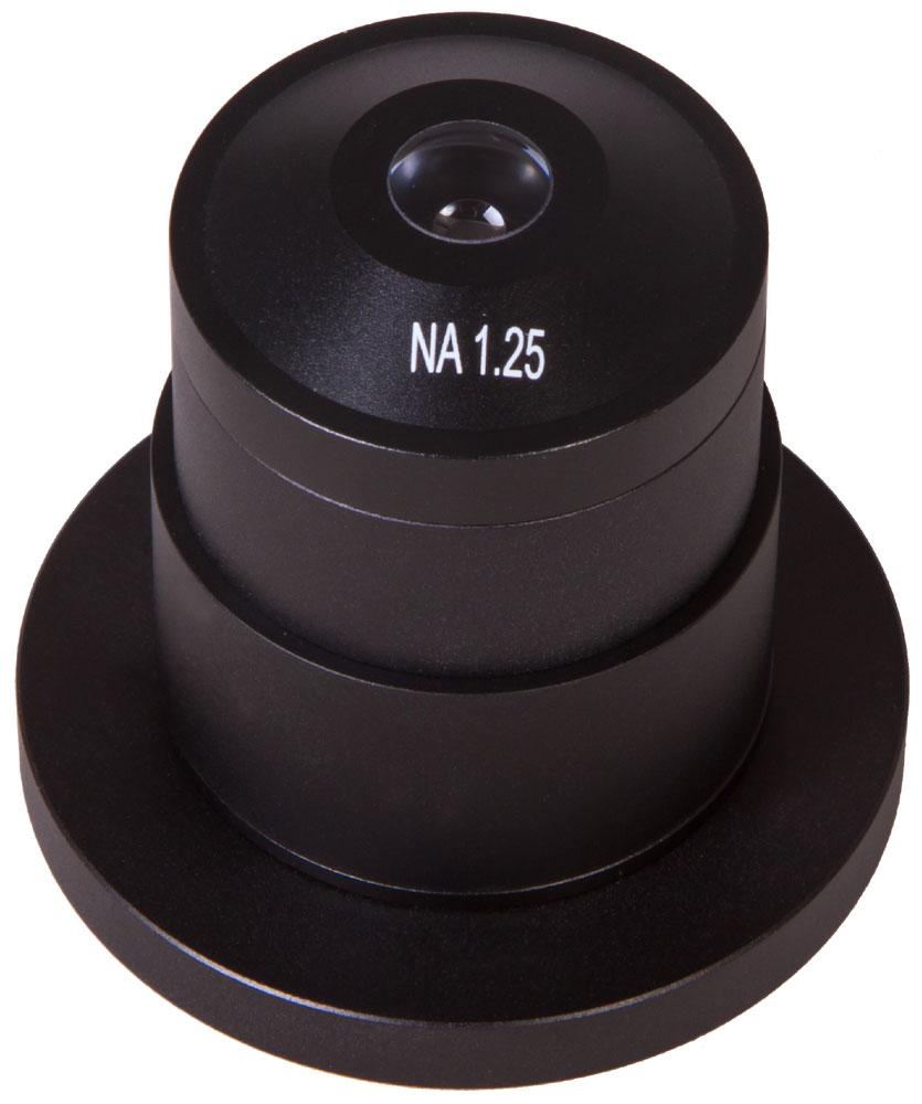 Condensatore a campo scuro (asciutto) Levenhuk MED A 1,25