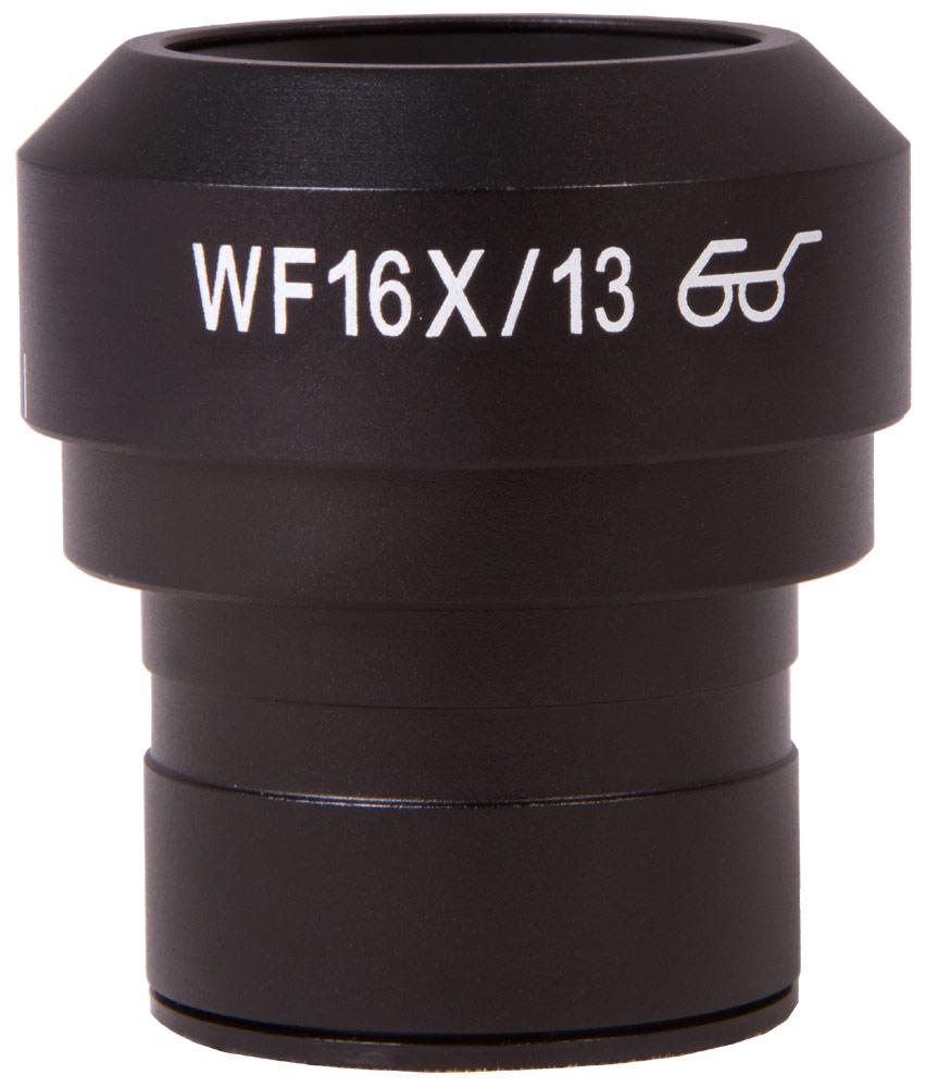 Oculare Levenhuk MED WF16x/13 con regolazione diottrica